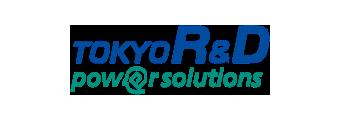 東京R&Dパワーソリューションズ株式会社