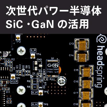 biRAPID