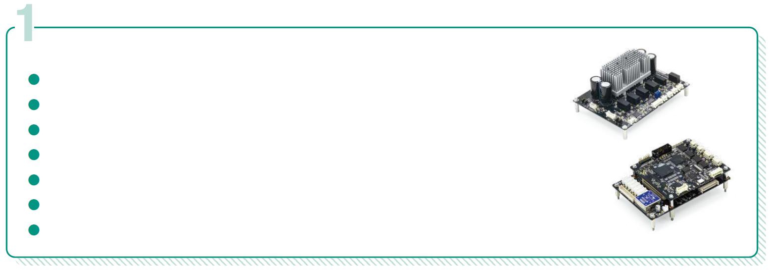 DAB方式の絶縁DCDCコンバータを構成するために必要なヘッドスプリングの標準製品リスト